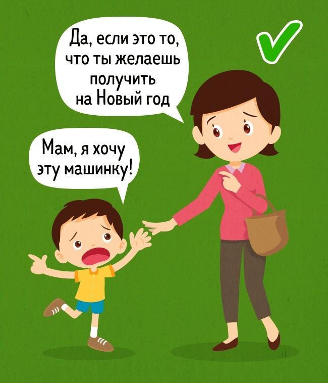 © depositphotos     Дети слышат «нет» так много раз, что современем они перестают верно