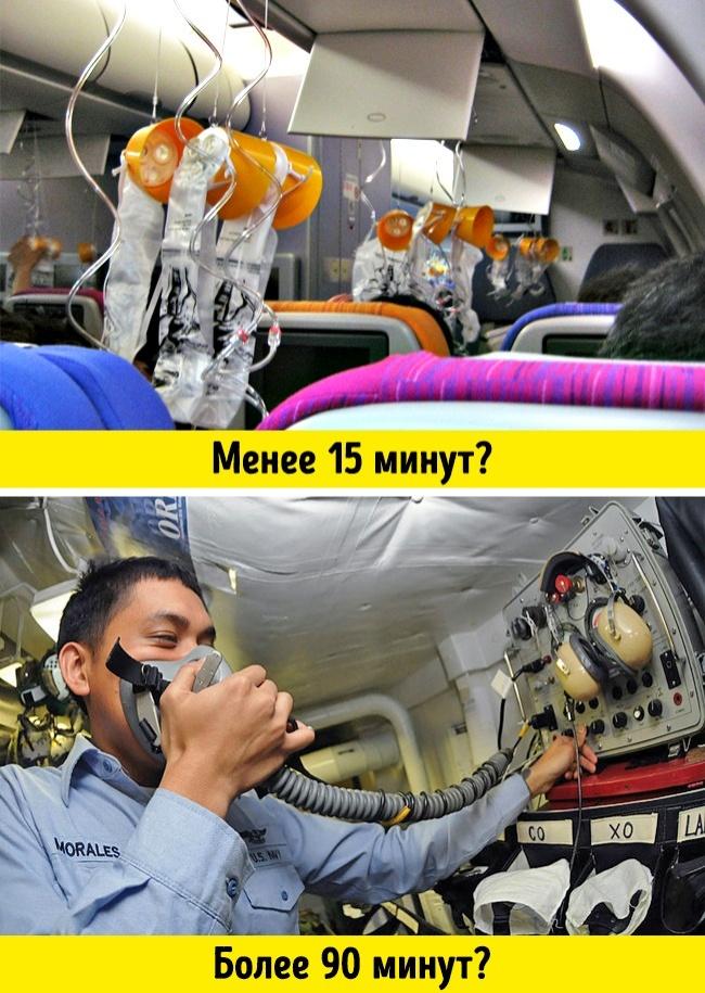 © Miikka H / flickr  © wikimedia     Уровень кислорода идавление внутри самолета п