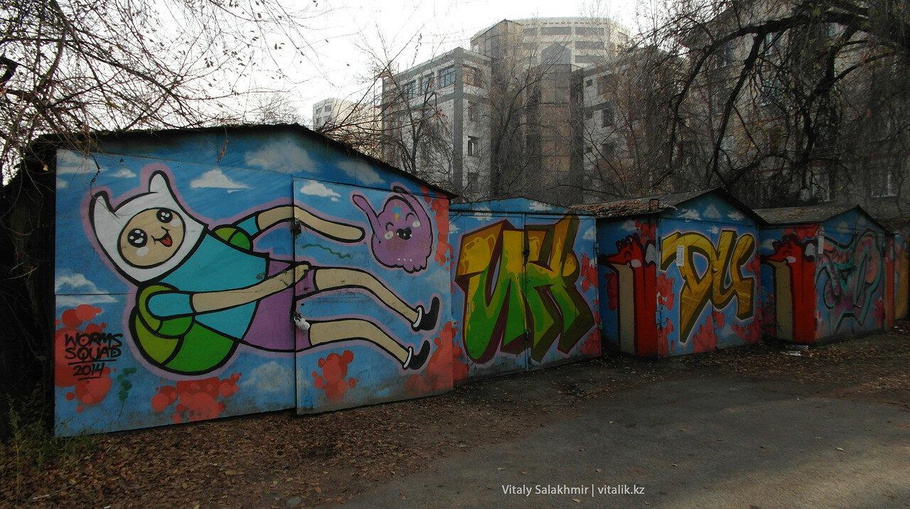 Время приключений граффити