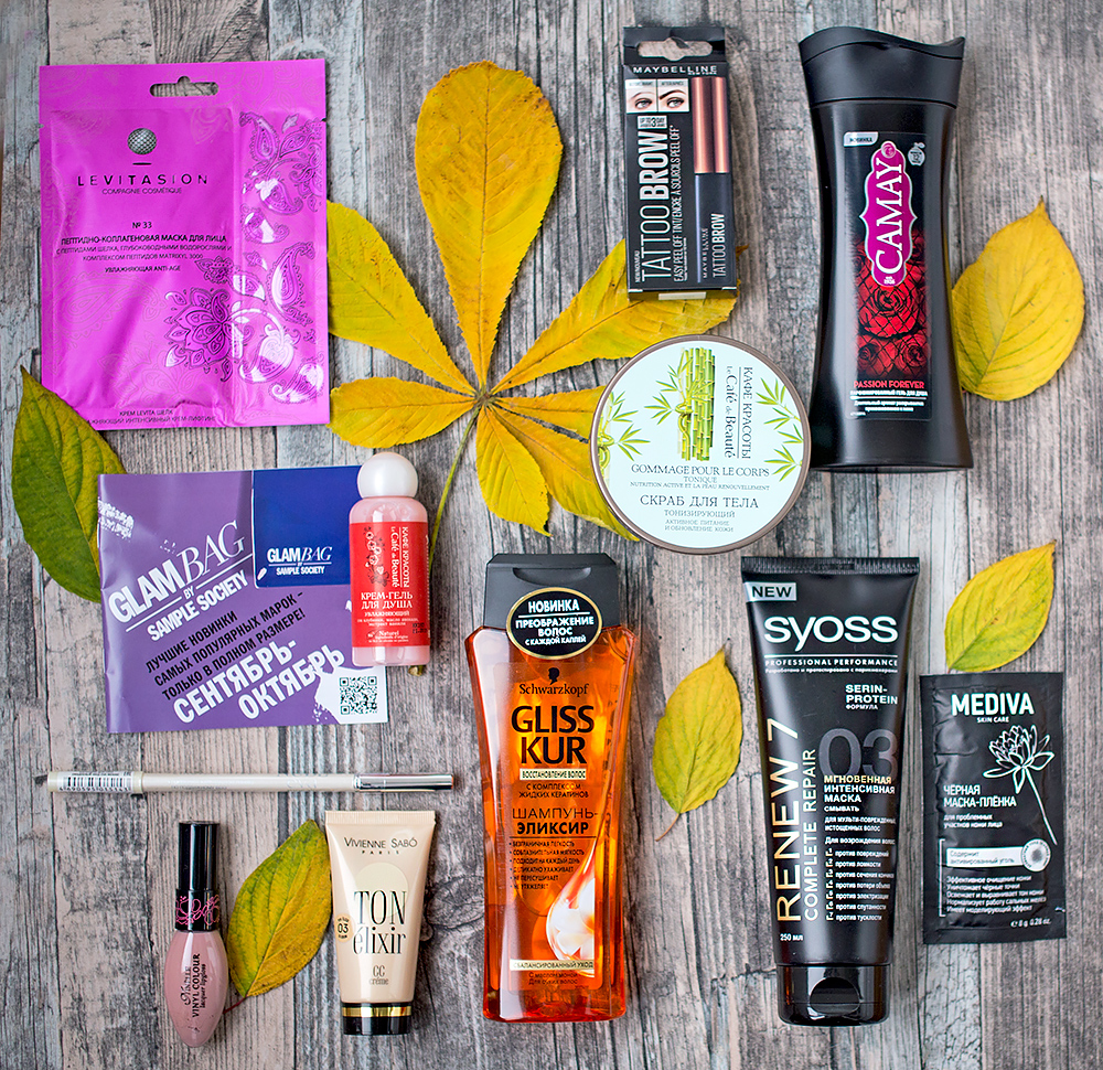 make-up-for-ever-box-glambox-glamourbag-отзыв2.jpg
