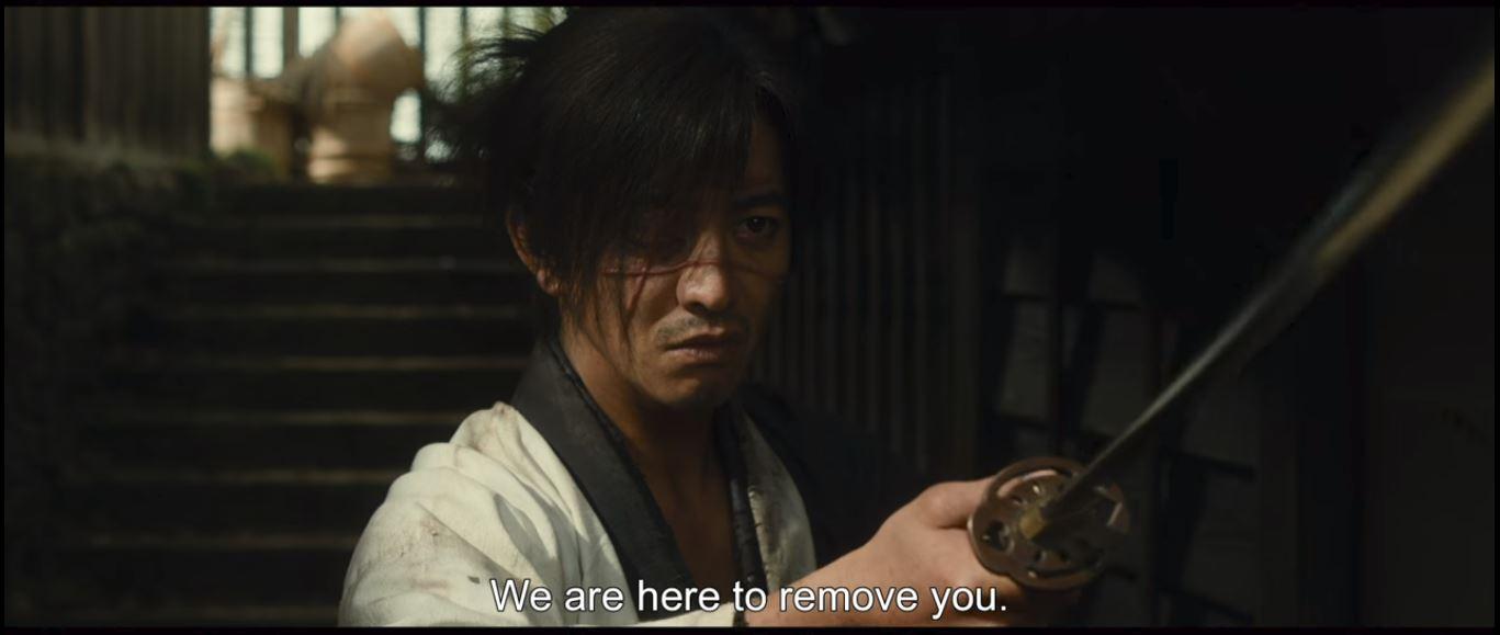 japanese-movie-girl-blade-hollaback-girl-japanese