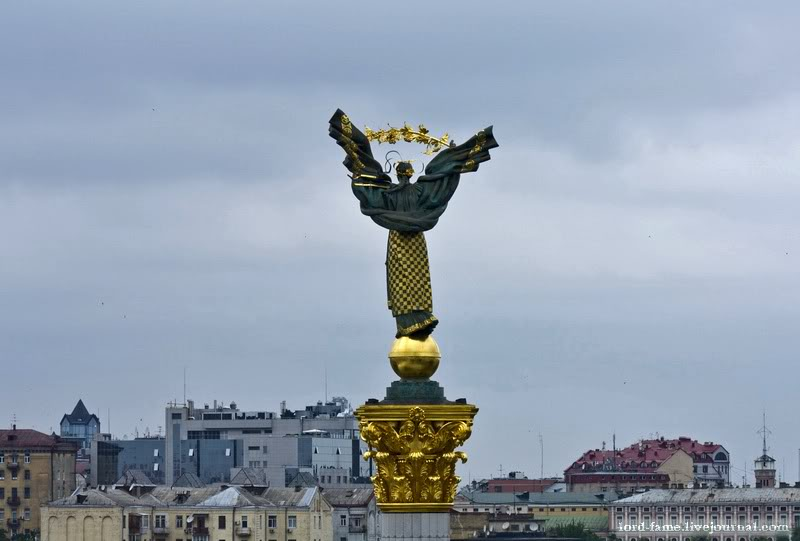 Kiev_1 (1).JPG