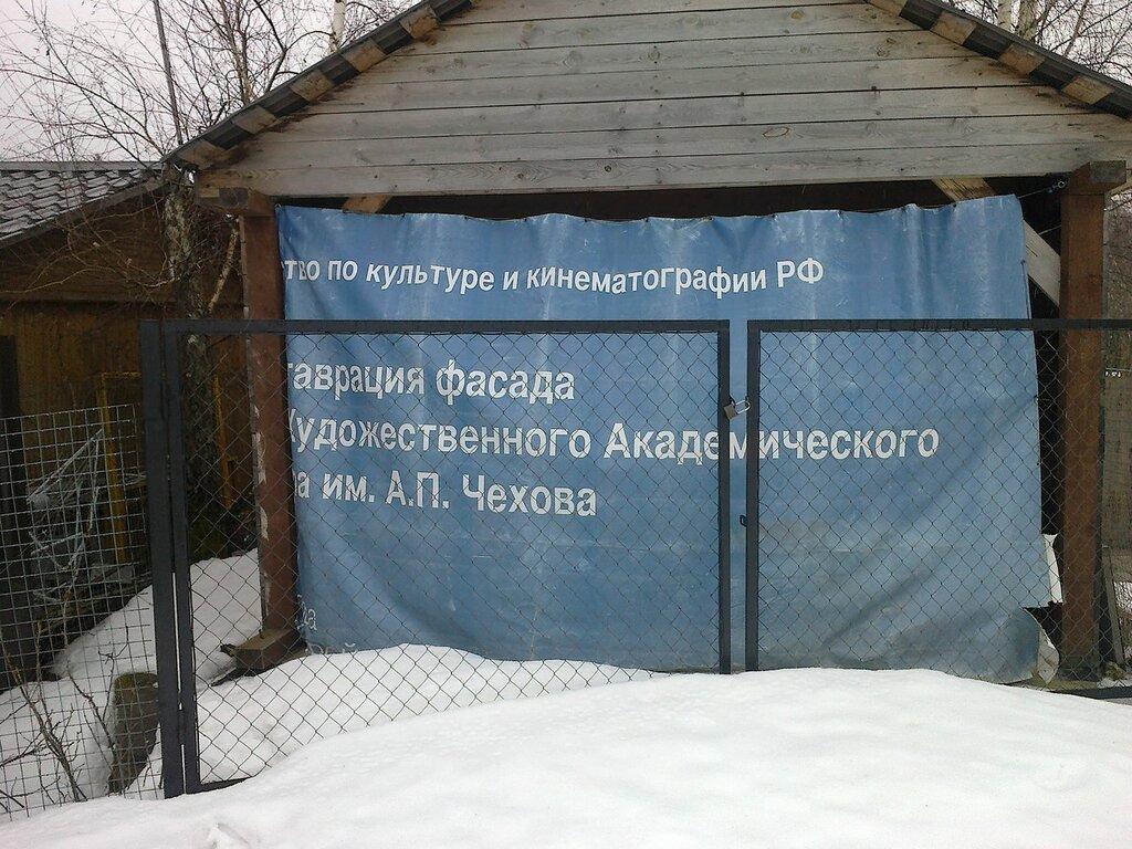https://img-fotki.yandex.ru/get/373240/394892947.0/0_21133f_a71e6206_XXL