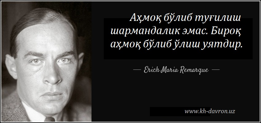 quote-life-did-not-intend-to-make-us-perfect-whoever-is-perfect-belongs-in-a-museum-erich-maria-remarque-39-79-05.jpg