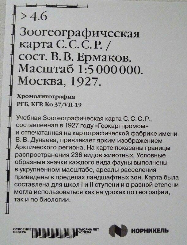 P1640317.JPG