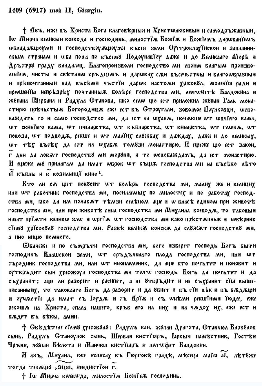https://img-fotki.yandex.ru/get/373240/4400019.ba/0_dc651_22cdae15_orig.png