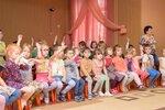 Посещение детского сада Лукоморье в пос. Новодрожжино