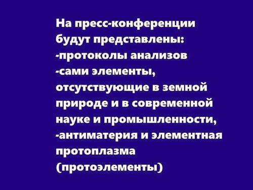 https://img-fotki.yandex.ru/get/373240/51185538.1c/0_cb272_675d20a1_L.jpg