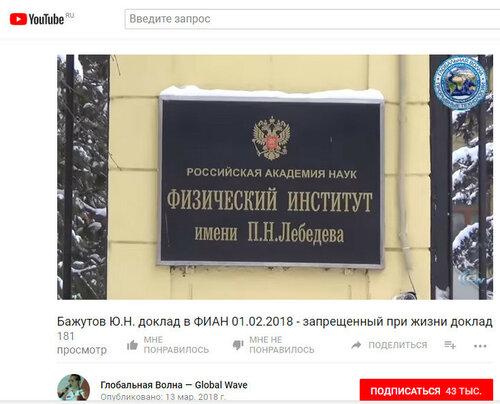 https://img-fotki.yandex.ru/get/373240/51185538.1d/0_cc7d8_3da56d9d_L.jpg