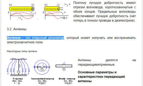 https://img-fotki.yandex.ru/get/373240/552097948.0/0_1b5ce0_918c7341_L.jpg
