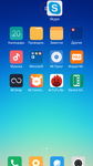 Screenshot_2017-12-20-16-18-49-422_com.miui.home.png