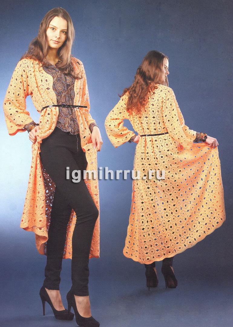 Длинное пальто нежного абрикосового цвета, из мотивов. Вязание крючком