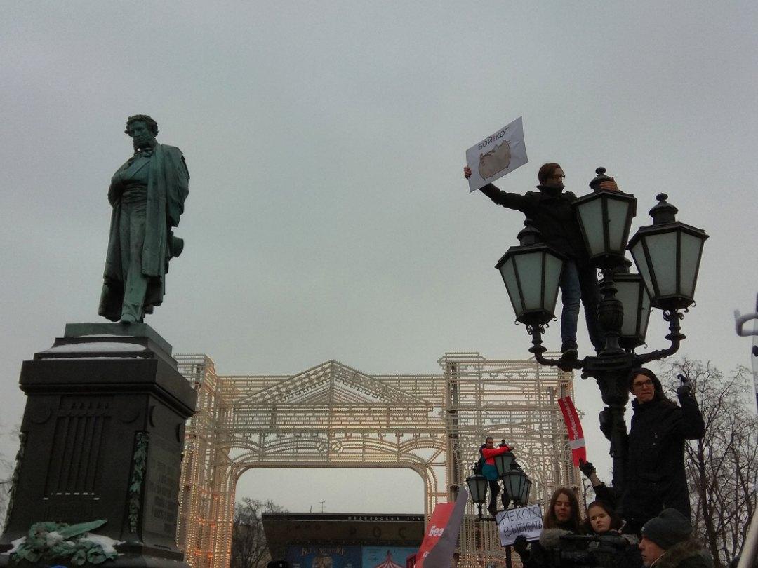 Забастовка Навального 28.01.2018 - 76