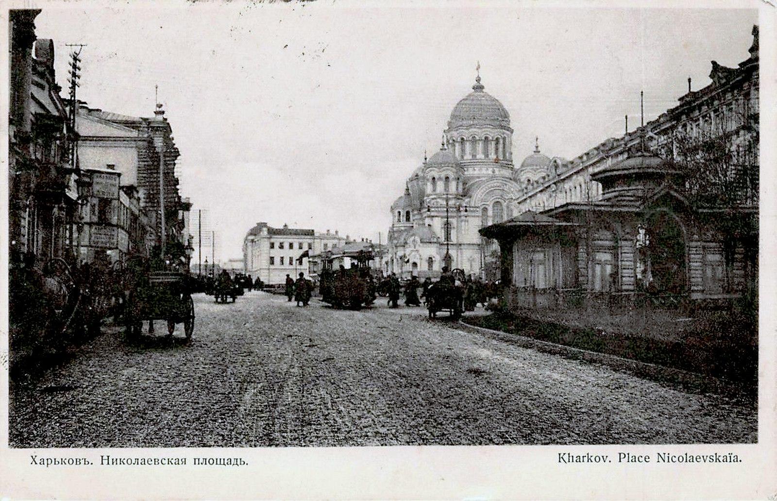 Панорама Николаевской площади от здания Биржи