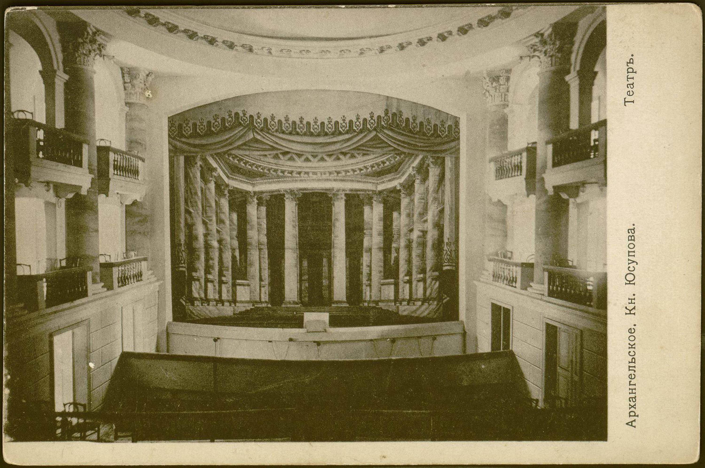 Театр. Вид зрительного зала и сцены с декорацией П. Гонзаги. 1910