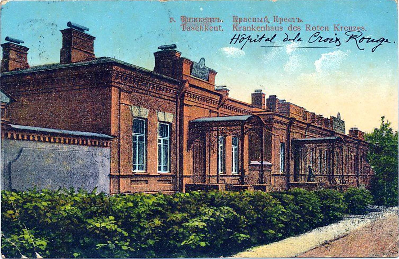Больница Красного Креста на улице Жуковского