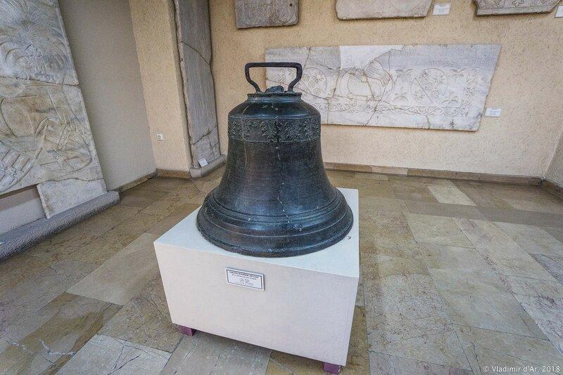Археологический музей Стамбула. Колокол Галатской башни.