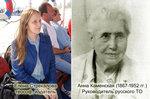 Стрекалова Елена - Анна Каменская - 2.jpg