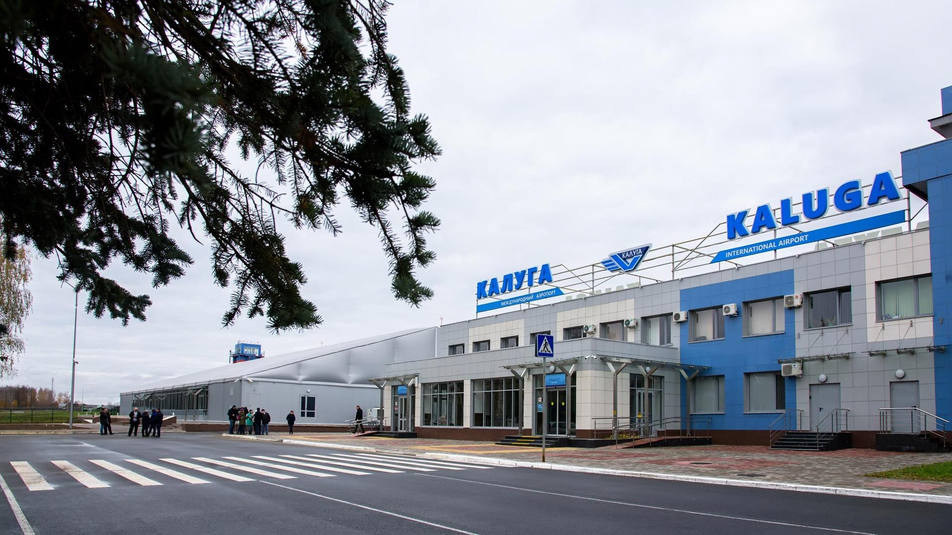 Аэропорт «Калуга» открывает новые рейсы