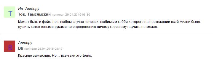 20150429-Степан Бандера Сознательный украинец обязан быть тупым и дебильным-comm1