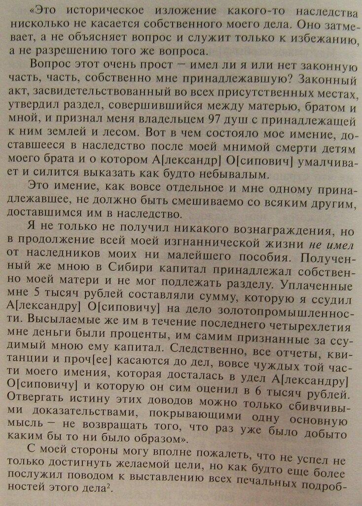 https://img-fotki.yandex.ru/get/373339/199368979.111/0_22368a_86050c4_XXL.jpg