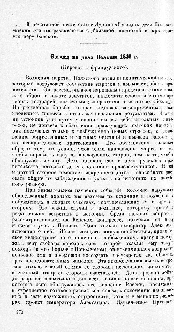 https://img-fotki.yandex.ru/get/373339/199368979.116/0_223f70_5000baac_XXXL.jpg