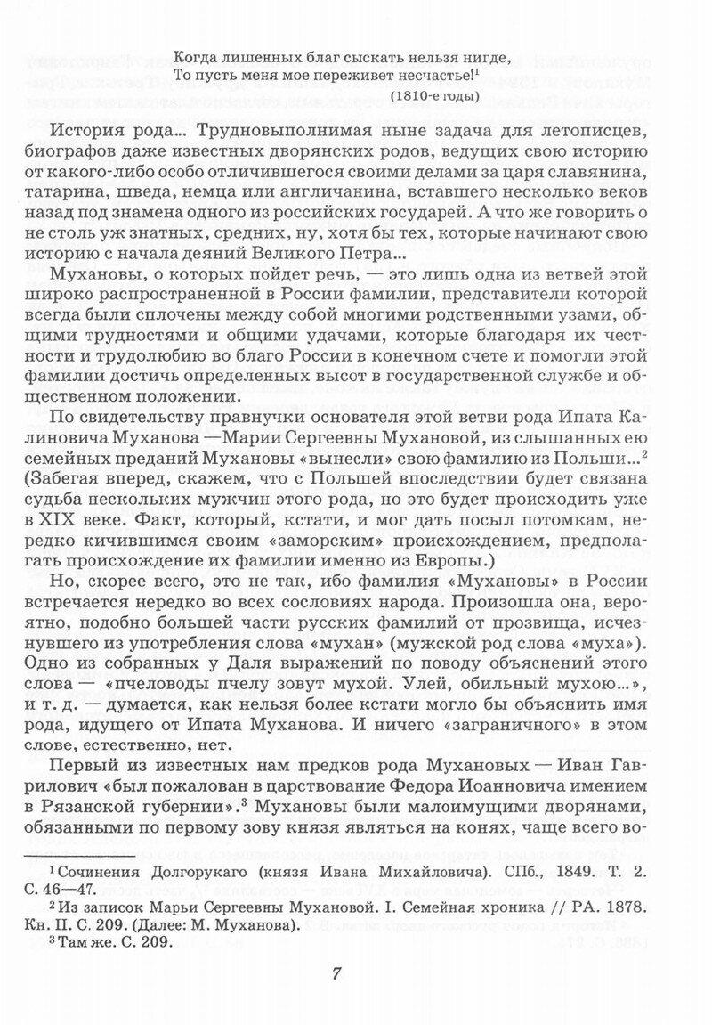 https://img-fotki.yandex.ru/get/373339/199368979.7c/0_209fb0_bdbd1c9b_XXXL.jpg