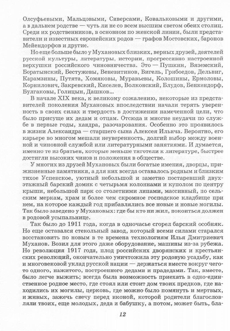 https://img-fotki.yandex.ru/get/373339/199368979.7c/0_209fb5_bf9ff79a_XXXL.jpg