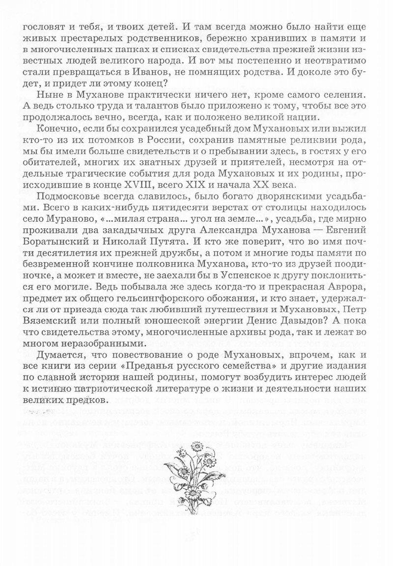 https://img-fotki.yandex.ru/get/373339/199368979.7c/0_209fb6_a5174bb0_XXXL.jpg