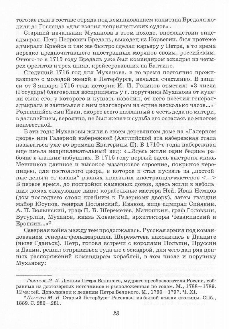 https://img-fotki.yandex.ru/get/373339/199368979.7c/0_209fc5_f3b0afeb_XXXL.jpg