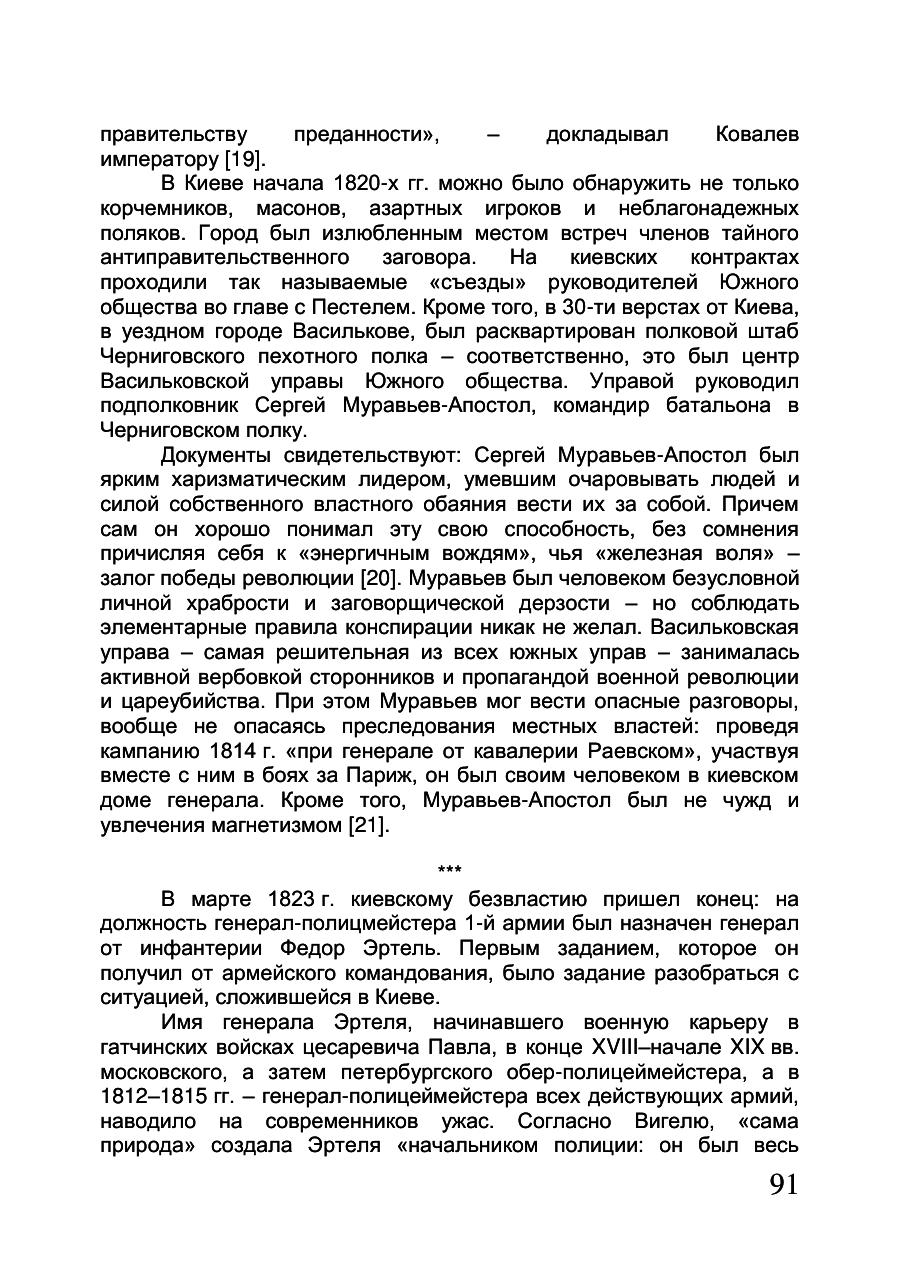 https://img-fotki.yandex.ru/get/373339/199368979.84/0_20f179_6bb6a9aa_XXXL.png