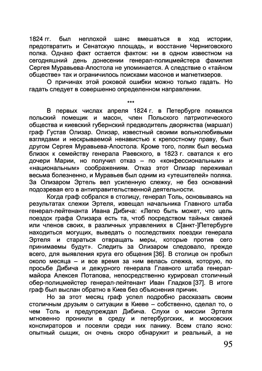 https://img-fotki.yandex.ru/get/373339/199368979.84/0_20f17d_5d6a82e_XXXL.png