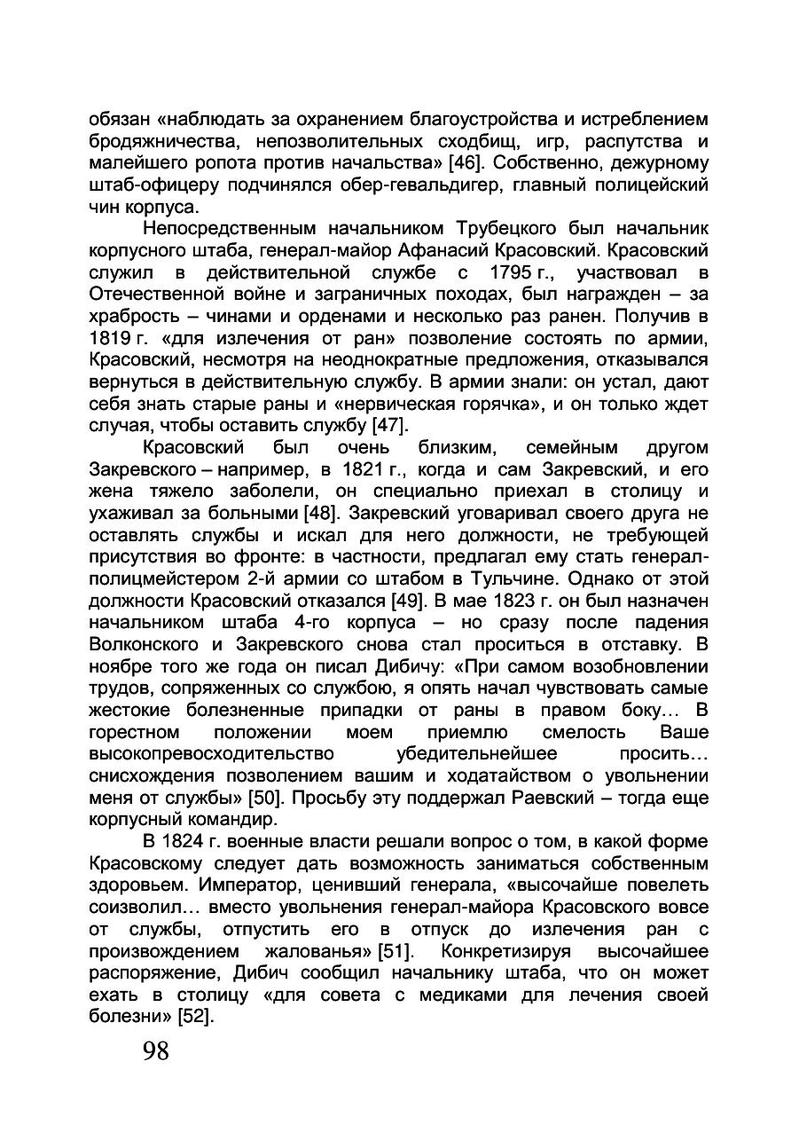 https://img-fotki.yandex.ru/get/373339/199368979.84/0_20f180_bb1e596d_XXXL.png