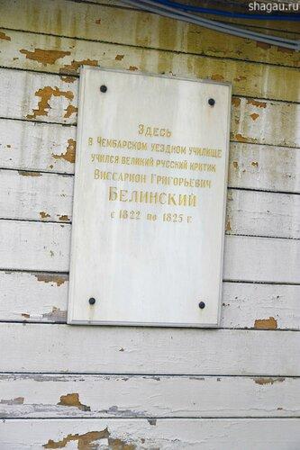Земля Пензенская... - Страница 2 0_1f682b_adf68373_L