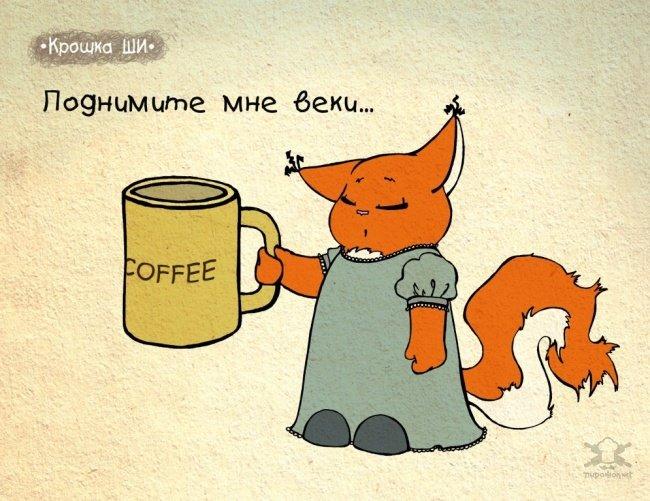 0 18005f a711d780 orig - Крошка Ши  Леси Гусевой