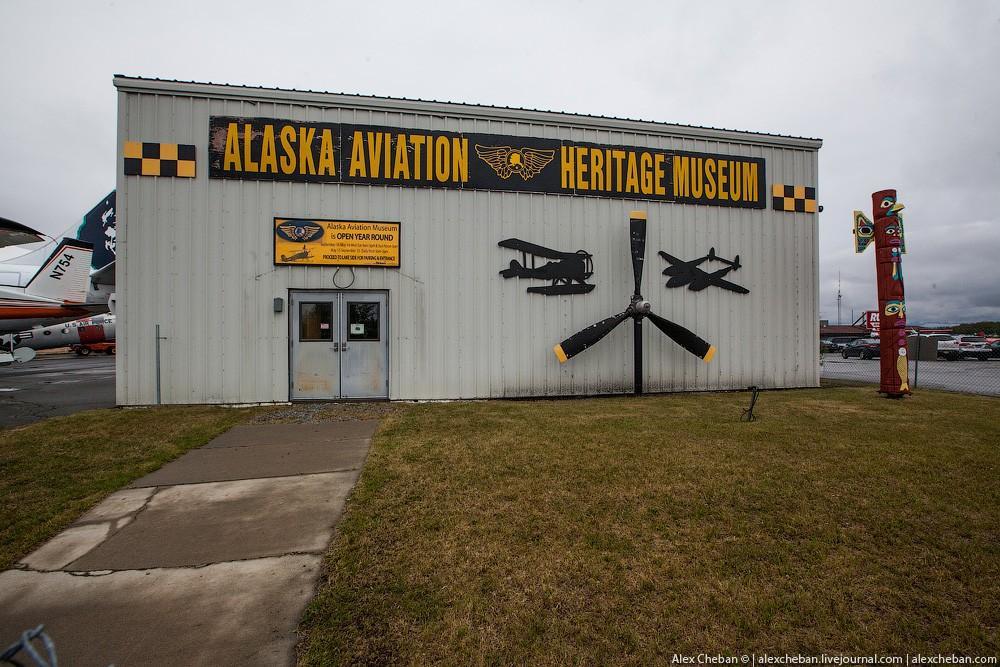 0 1810e4 af31c741 orig - Путешествие на Алясочку