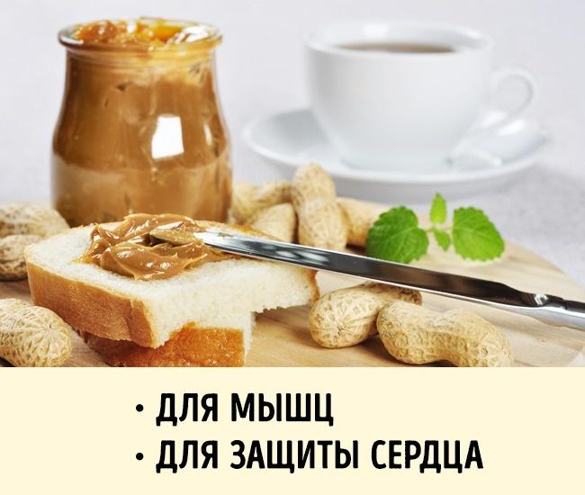 © depositphotos.com     Витамин В6ивитамин В12, которыми богат арахис, необходимы для д