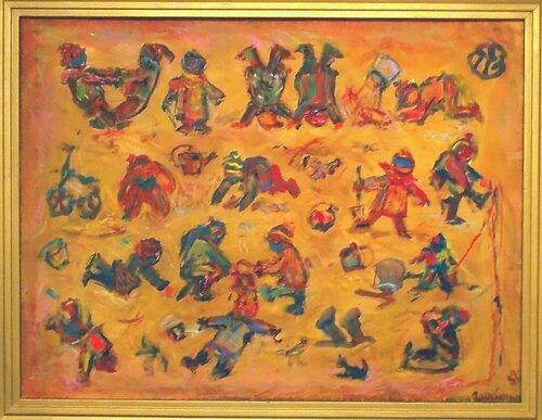 Виктор Голявкин_Дети играют в песке_1989.JPG