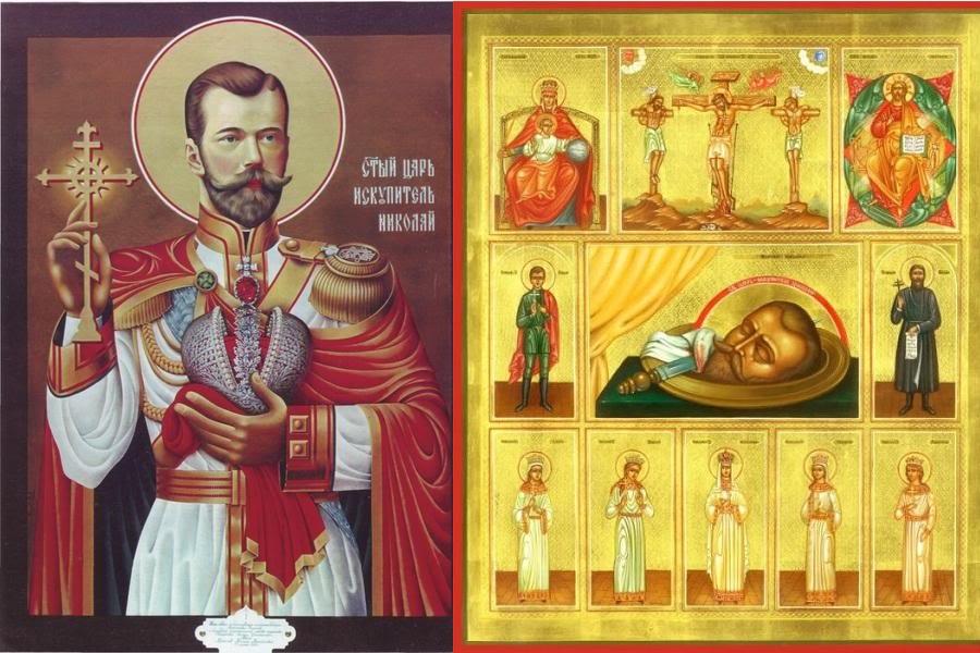 20170915-Алексий II осудил т.н. «чин всенародного покаяния» в 2007г