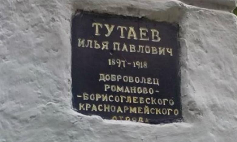 20170911-Жители Тутаева отказались переименовывать город. Но уже поздно-pic2