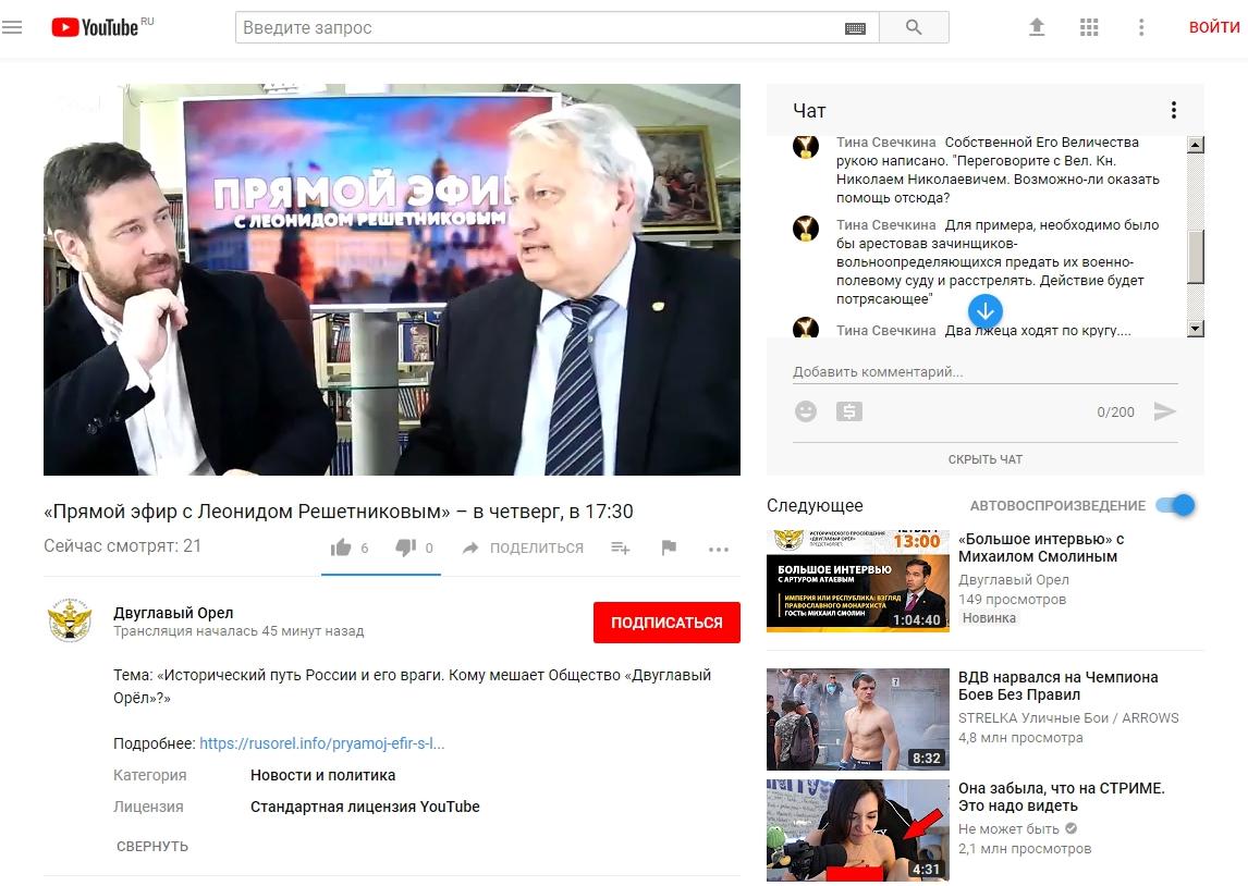 20170928-Премьера! «Прямой эфир с Леонидом Решетниковым». Смотрите запись трансляции