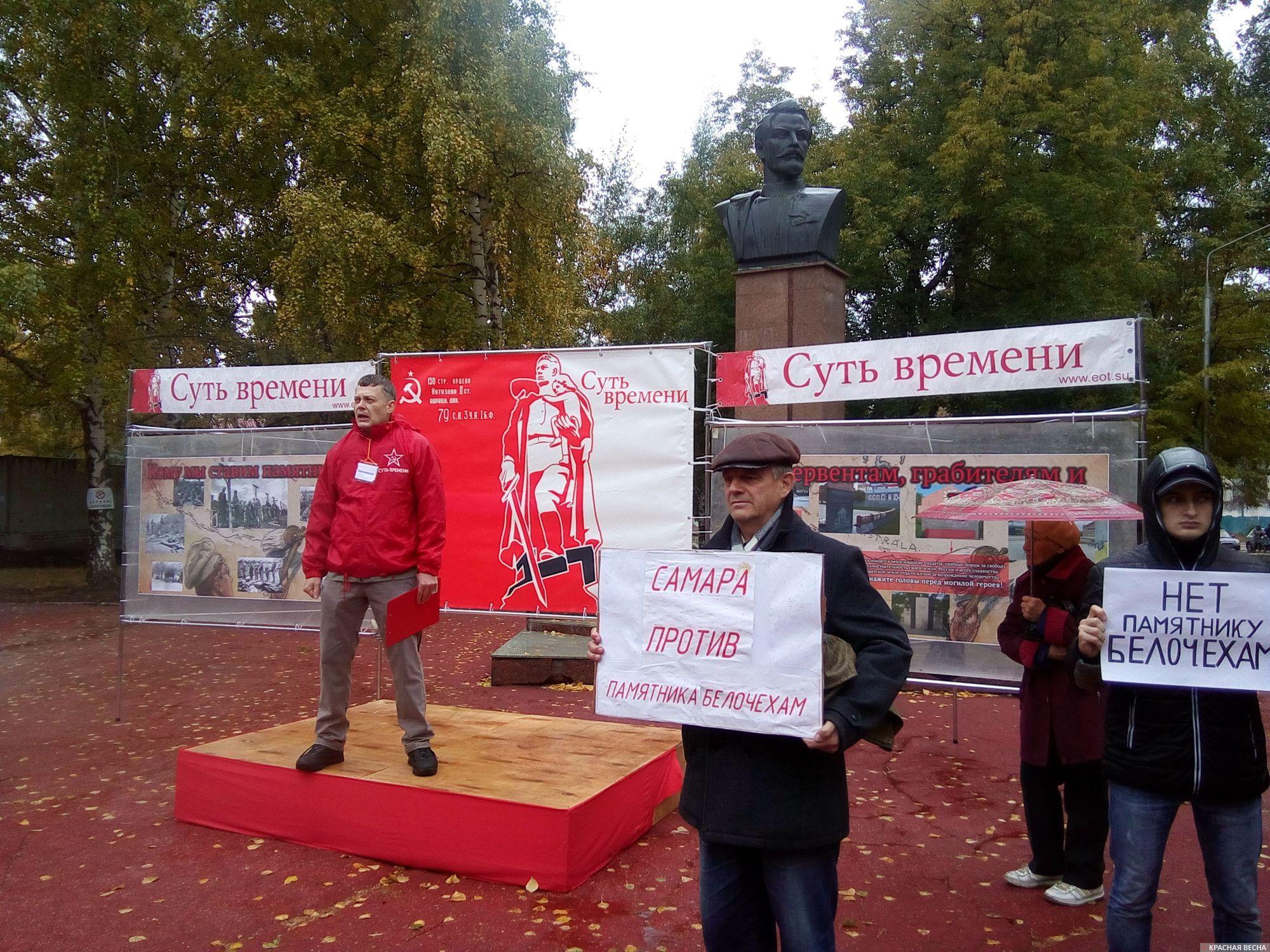 20171007_11-01-В Самаре проходит пикет против установки памятника белочехам-pic2.