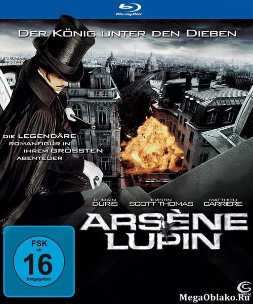 Арсен Люпен / Arsène Lupin (2004/BDRip/HDRip)