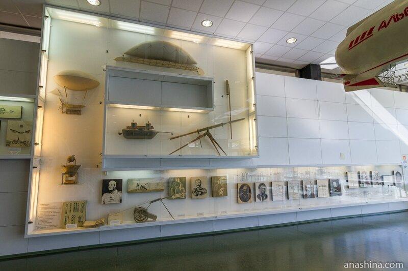 Первые летательные аппараты, Музей космонавтики, Калуга