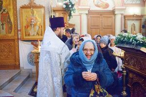 0068 18 января Поздравление с Крещением.jpg