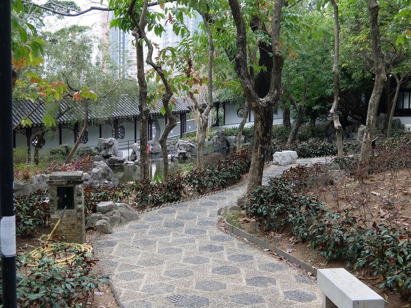 Гонконг - Парк Город, обнесенный стеной - Дорожка