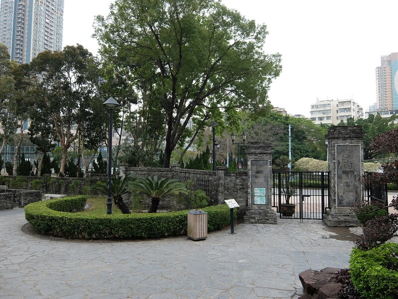 Гонконг - Парк Город, обнесенный стеной - Ворота