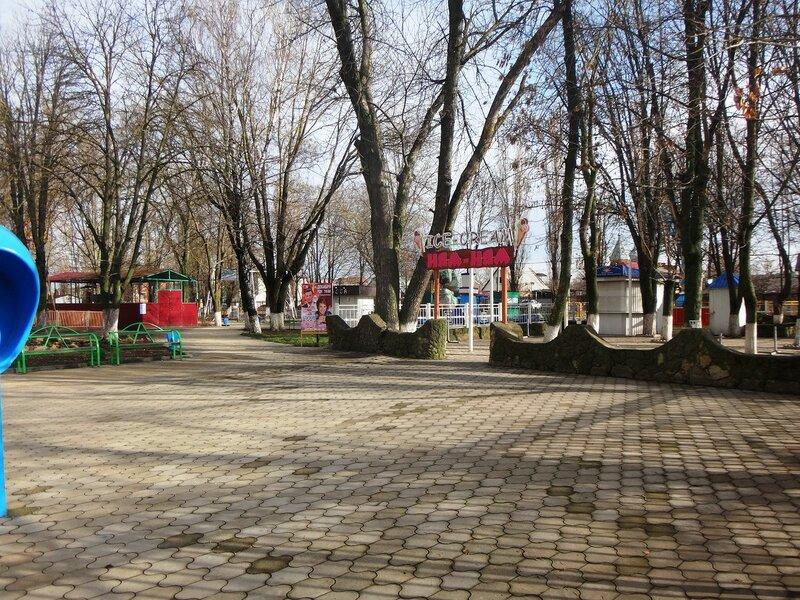 Первое декабря... В городе на Азовском побережье (30).JPG