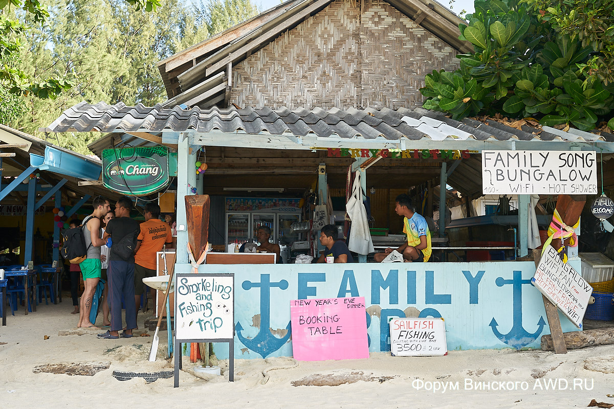 Отчет о морской рыбалке на острове Ко Липе
