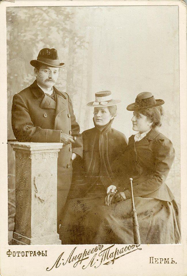 Пермские модники, 1902